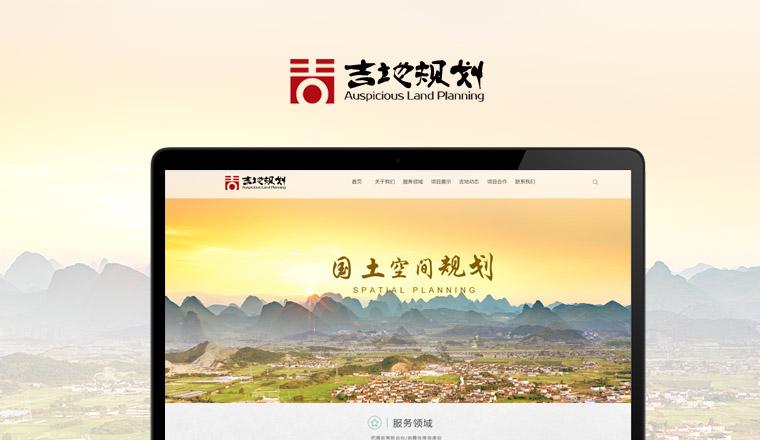 北京吉地规划设计
