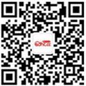 网站建设公司微信公众号