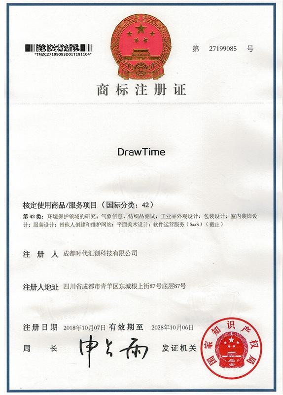 DRAWTIME商标42类