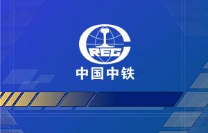 中铁二局项目人员管理系统