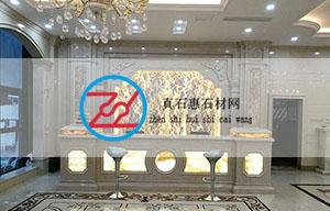 成都市真石惠网络科技有限公司