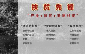 四川省远景建筑园林设计研究院