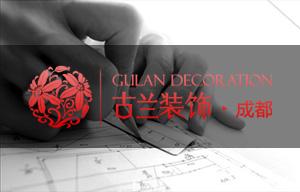 成都餐厅装修公司|成都餐厅设计|香港古兰装饰