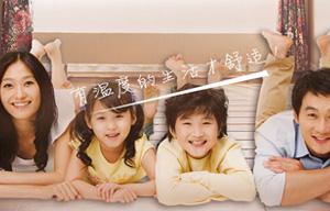 四川宜生暖通工程有限公司