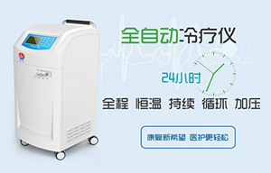 四川锦海医疗器械有限公司