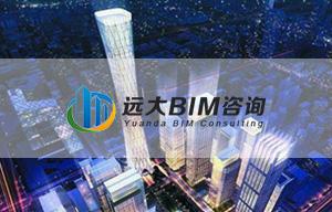 BIM设计咨询-四川远大创景科技有限公司