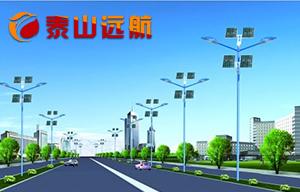 四川泰山远航商贸发展有限公司