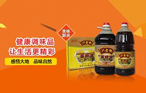 广汉久农食品有限公司