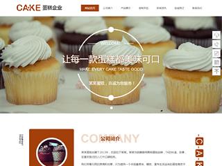 蛋糕网站建设模板