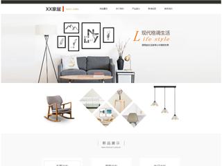 家居家具网站建设模板