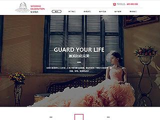 婚庆网站建设模板